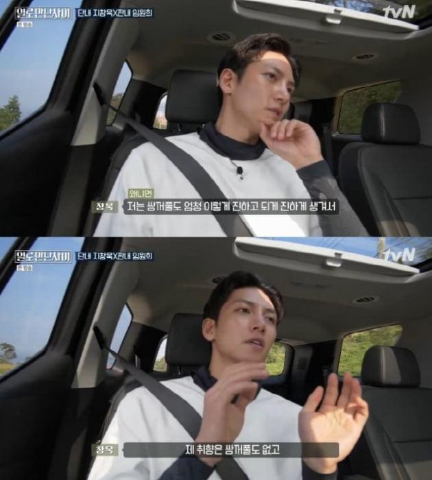 지창욱/사진=tvN