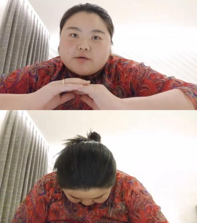 /사진=구도쉘리 유튜브 채널 캡처