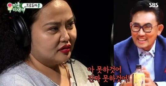 홍선영 다이어트 성공 / 사진 = '미운우리새끼' 방송 캡처