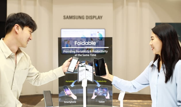 삼성디스플레이는 11일까지 서울 강남 코엑스에서 열리는 IMID 2019에서 5G 시대에 발맞춘 OLED 기술을 선보인다고 8일 밝혔다. /삼성디스플레이 제공