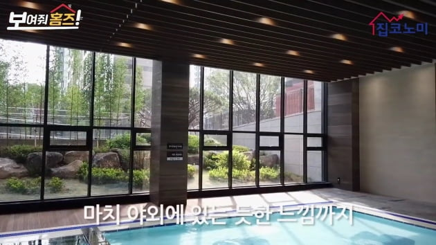 [집코노미TV] 조식부터 수영장까지…호텔이야 아파트야