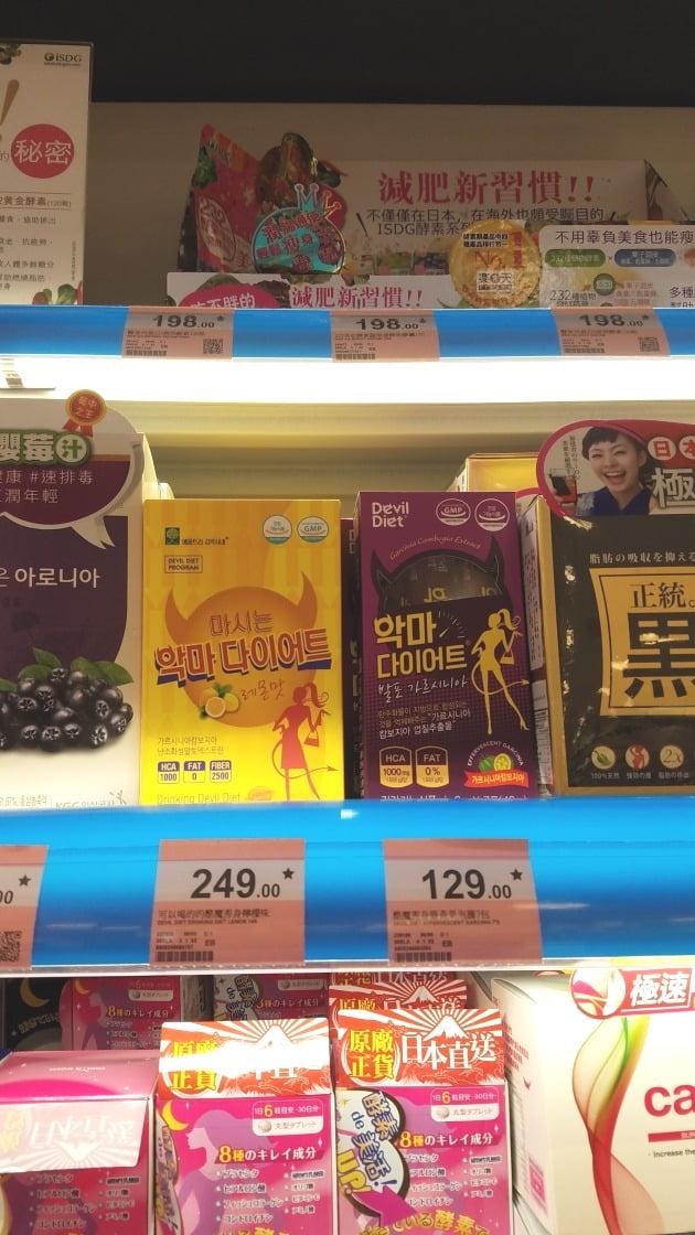 홍콩 왓슨스에서 판매 중인 팜스빌의 '악마다이어트' 제품. (사진 = 팜스빌)