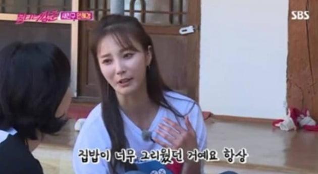 안혜경 가족사 고백 / 사진 = '불타는 청춘' 방송 캡처