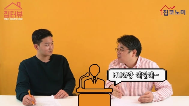 [집코노미TV] 강남 집주인 전화 안 받는 이유