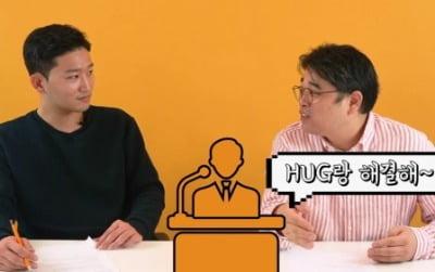 [집코노미TV] 강남 집주인<br>전화 안 받는 이유