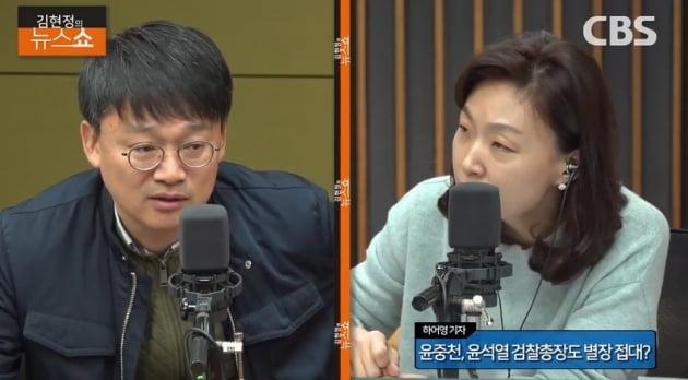 """하어영 한겨레 21 기자 """"'윤중천이 윤석열 접대' 아닌 '의혹 조사했느냐'가 핵심"""""""