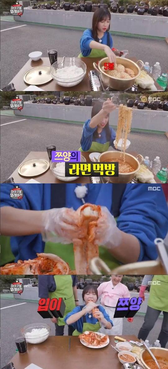 쯔앙 라면 22봉지 먹방 /사진=MBC 방송화면 캡처