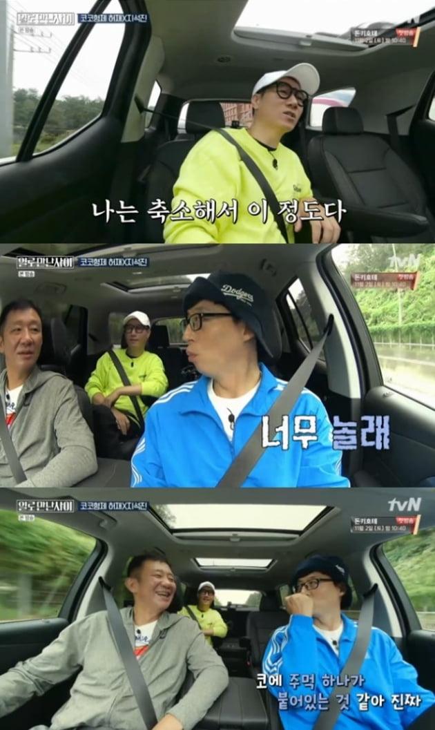 허재와 유재석/사진=tvN