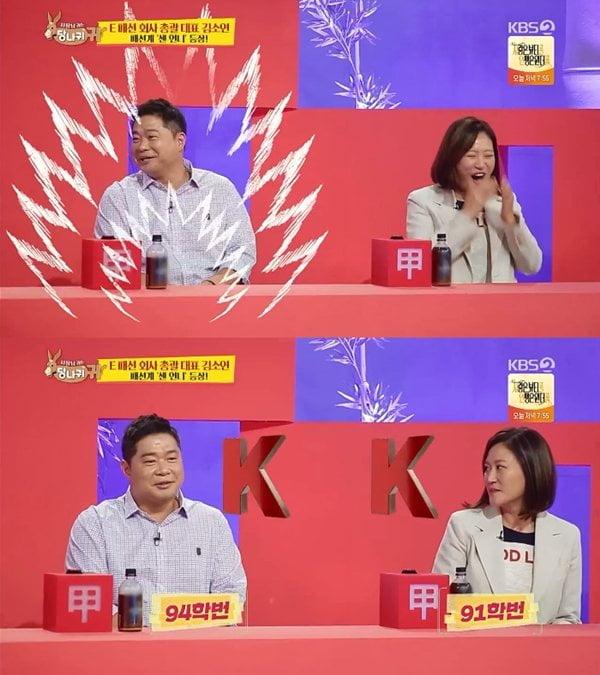 현주엽과 김소연 대표/사진=KBS