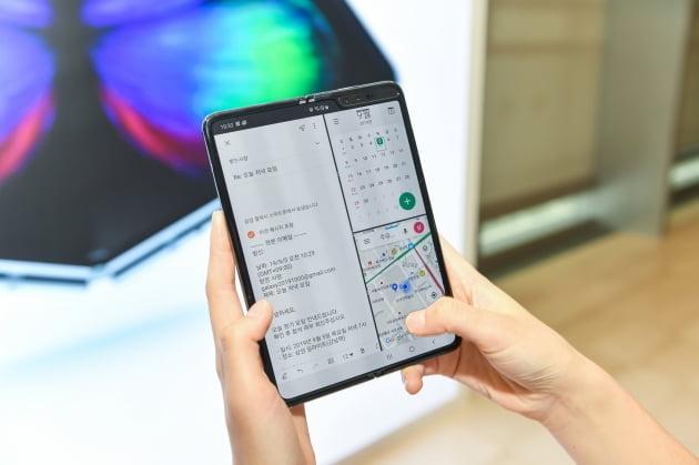 < 삼성전자 갤럭시폴드 5G >
