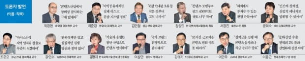 """서정진 """"한류 있지만 한류산업은 없어""""…박양우 """"문화산업 걸림돌 '주 52시간' 손볼 것"""""""