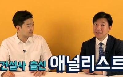 """[집코노미TV]<br>""""강남 집값 떨어집니다"""""""