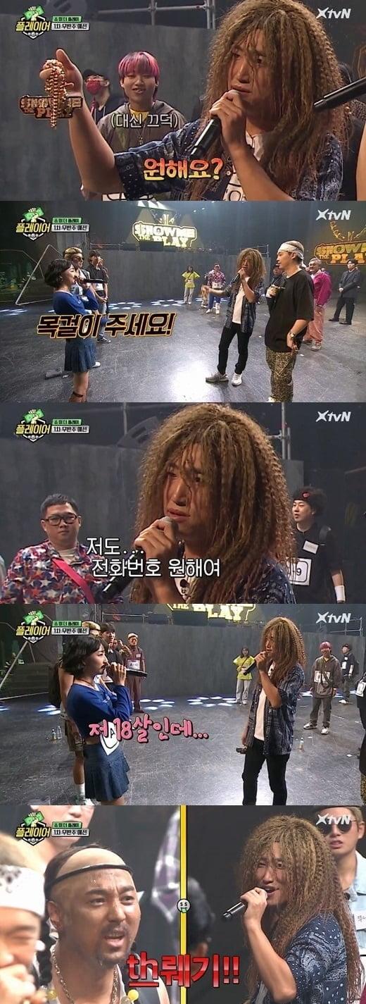 '플레이어' 장동민 법정제재 /사진=tvN 방송화면 캡처