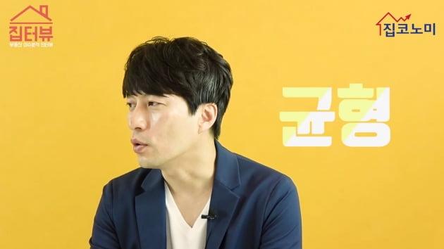 [집코노미TV] 서울의 명당 '끝판왕'