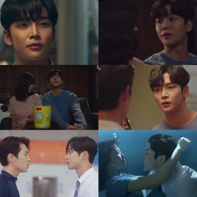 '어하루' 로운/사진=MBC 수목드라마 '어쩌다 발견한 하루' 영상 캡처