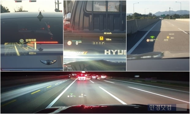 BMW X7 헤드업 디스플레이(HUD)에 다양한 정보가 나와 계기반을 볼 필요가 사라진다. 야간에 전조등을 켜면 고속도로가 모두 파악될 만큼 밝은 시야를 얻을 수 있다. 사진=오세성 한경닷컴 기자