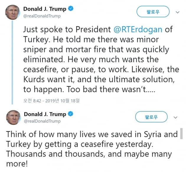 """트럼프 """"터키-시리아 쿠르드 휴전, 많은 생명 구해"""""""