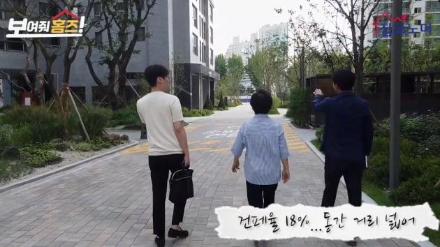 [집코노미TV] 강북 새 아파트 3.3㎡당 5000만원…강남 뺨치네