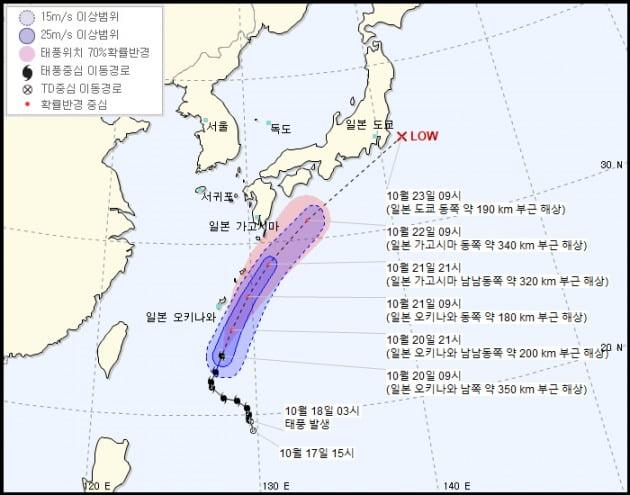제20호 태풍 너구리 일본으로 /사진=기상청