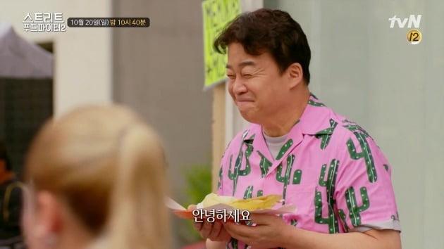 tvN '스트리트 푸드 파이터2' 백종원 /사진=tvN 제공