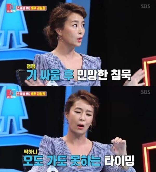 '동상이몽2' 김원희 /사진=SBS제공
