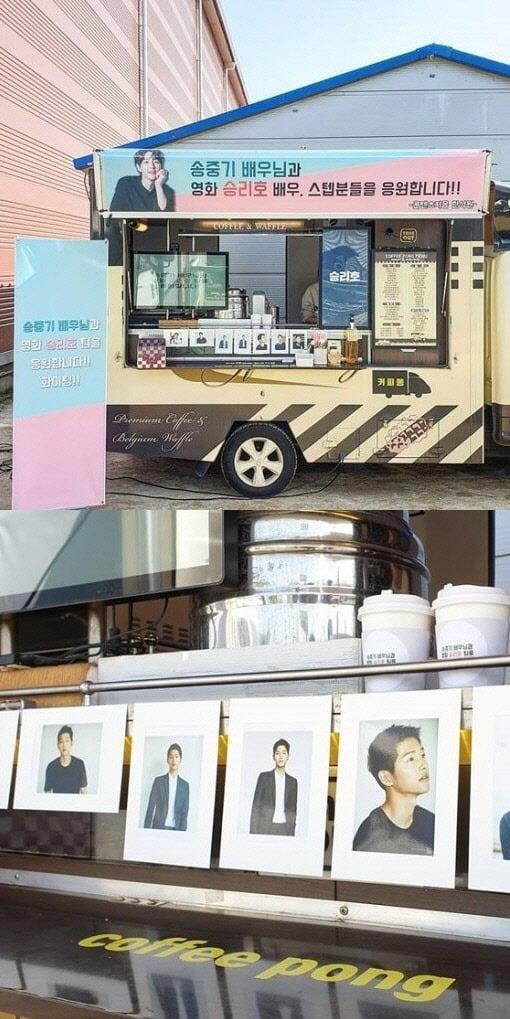 송중기 근황 / 온라인 커뮤니티 캡처