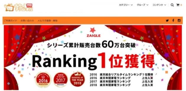 [넥스트K] 바삭한 튀김의 힘…일본 매출 500억 찍은 'K그릴'