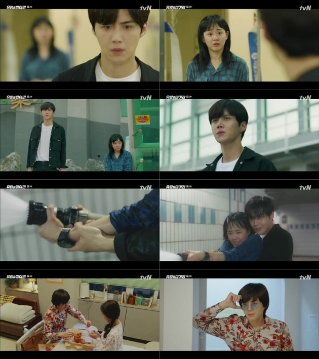 사진 : tvN 월화드라마 '유령을 잡아라' 2회분 방송 캡쳐