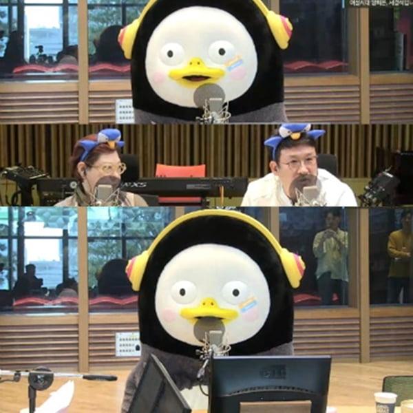 펭수/사진=MBC 표준FM '여성시대' 보이는 라디오 영상 캡처