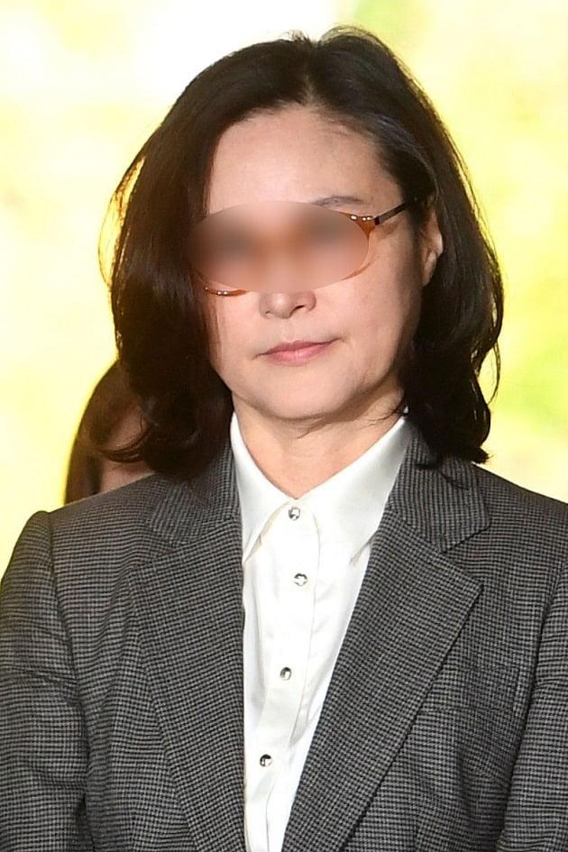 영장실질심사에 출석한 정경심 동양대 교수