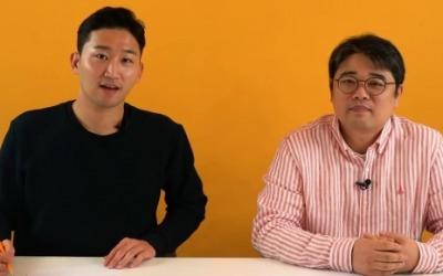 """""""결국 강남 집값이 올라야…"""" 부동산 전망"""