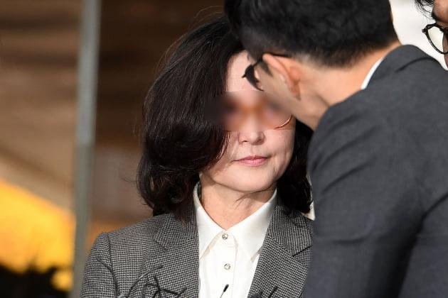 """자유한국당 """"정경심 구속 수사 당연…엄정 수사 촉구"""""""