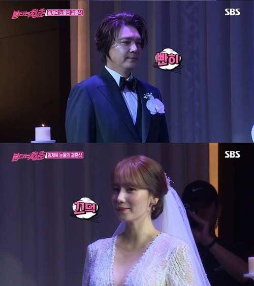 SBS '불타는 청춘' 임재욱 결혼 /사진=SBS 방송화면 캡처