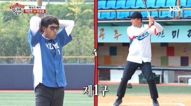 SBS '집사부일체'에 출연한 '코리안 특급' 박찬호와 '국민타자' 이승엽이 세기의 대결을 벌였다. / 사진=SBS 제공