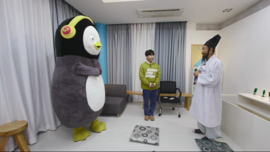 '마리텔V2' 펭수/사진=MBC '마이리틀텔레비전V2'