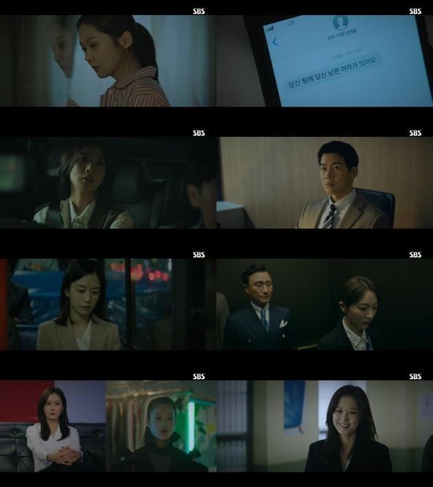 SBS 'VIP'가 첫 방송에서 두 자릿수 임박한 시청률을 보이며 대박 조짐을 보이고 있다. /사진=SBS