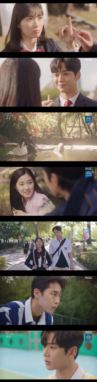 '어하루 이재욱' /사진=MBC 수목드라마 '어쩌다 발견한 하루' 영상 캡처