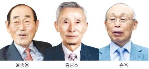 """이병철 반도체, 이건희 新경영, 이재용 뉴삼성…""""다시 기적의 50년"""""""