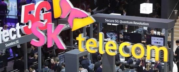 SKT·카카오, 3000억 규모 지분 맞교환…ICT 협력 강화