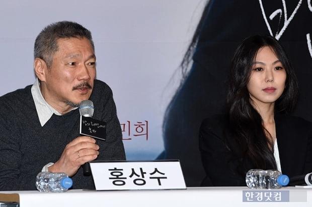 홍상수 감독과 배우 김민희/사진=한경DB