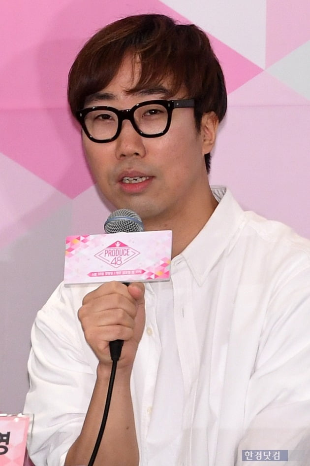 Mnet '프로듀스 48' 제작발표회 당시 안준영 PD / 최혁 기자