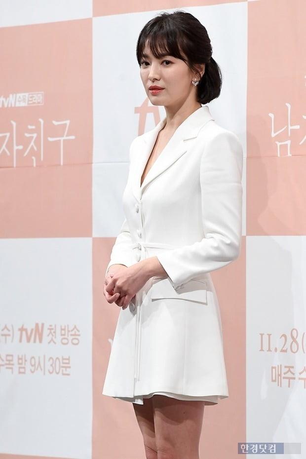 송혜교, 한글날 맞아 한글 안내서 기증 /사진=한경DB