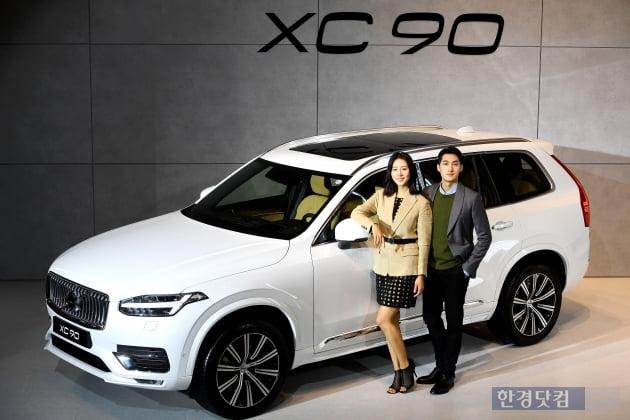[포토] 볼보 최상위 플래그십 SUV 모델 XC90 국내 최초 공개