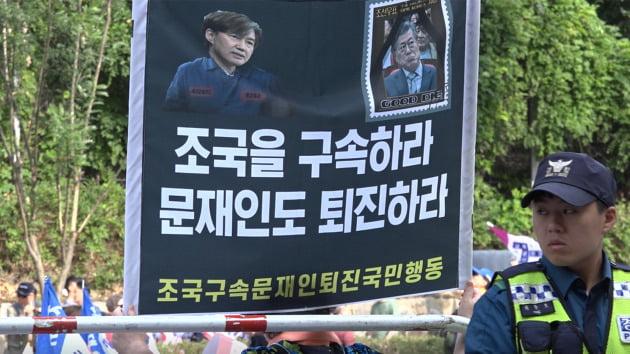 5일 오후 서울 서초동 사거리에서 열린 태극기 집회 참석자들이 현수막을 들고 구호를 외치고 있다. /사진=조상현 기자
