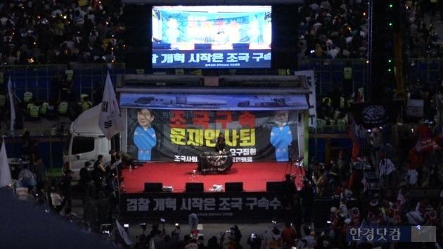 5일 서울 서초동 사거리에서  '문재인 퇴진, 조국 구속 요구집회'가 열리고 있다.  /사진=조상현 기자