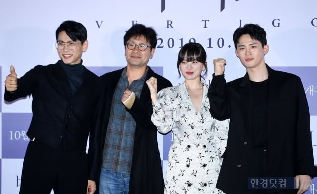 [포토] 영화 '버티고' 대박 기원하며 화이팅