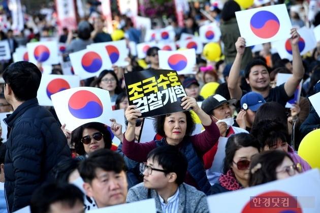 [포토] 조국 수호 검찰개혁 요구하는 시민들