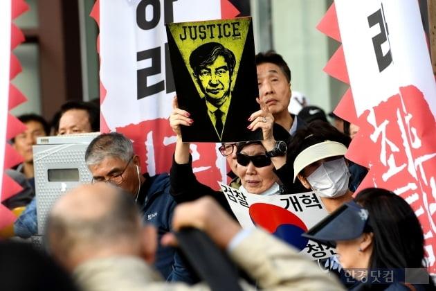 [포토] 조국 수호 외치는 시민들