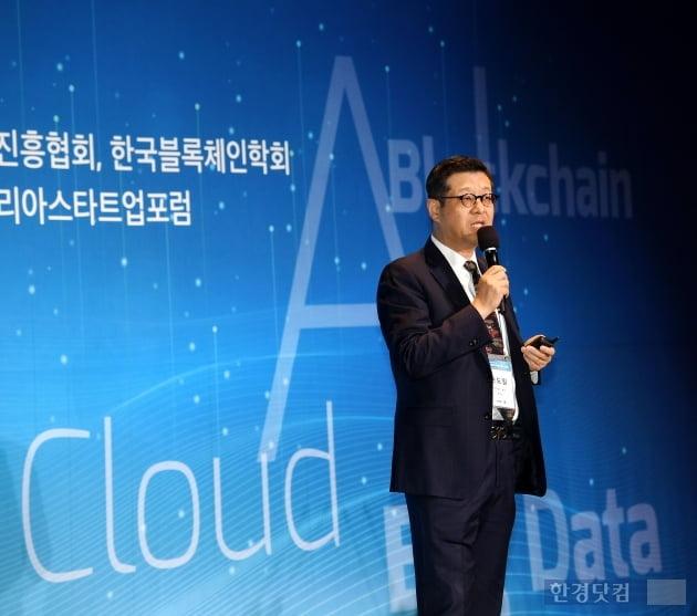 [포토] AI및 빅데이터 산업의 법적 쟁점에 대해 발표하는 손도일 변호사 (2019 한경 디지털 ABCD 포럼)