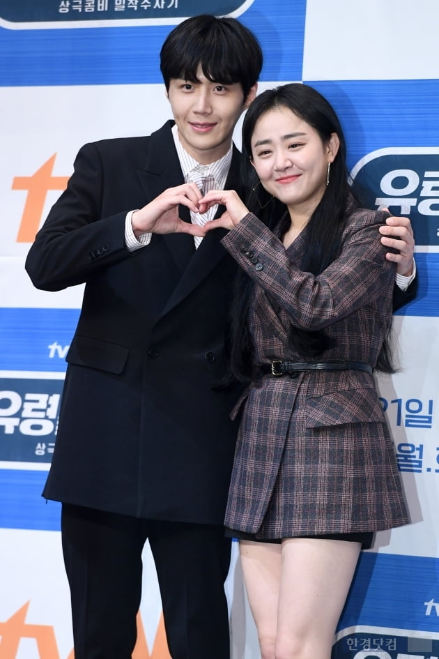 [포토] 김선호-문근영, '오늘은 다정하게~'
